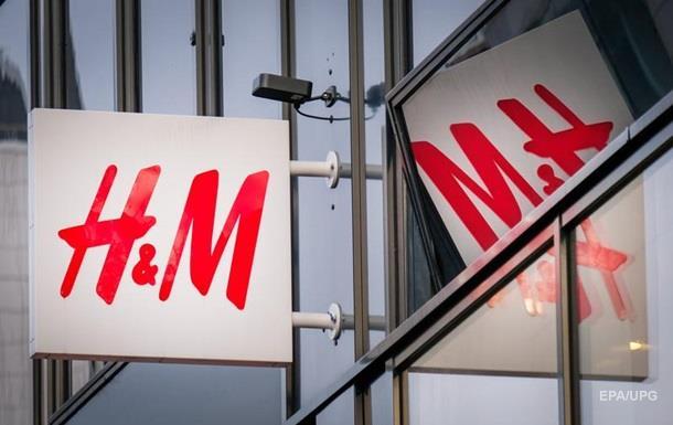 H&M назвав дату відкриття першого магазину в Україні