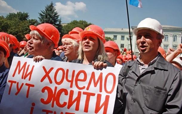 Остаточна руйнація промисловості України