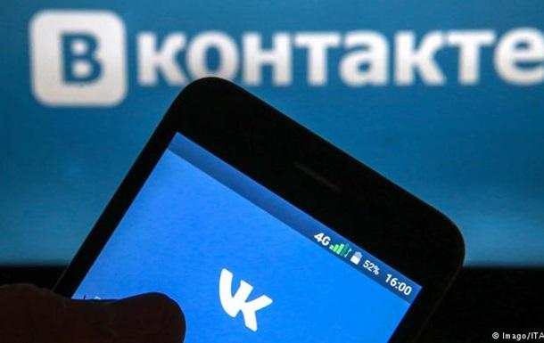 Дослідження: ВКонтакте використовують для впливу на мігрантів