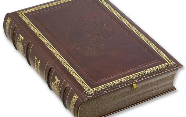 Книга для чтения наугад