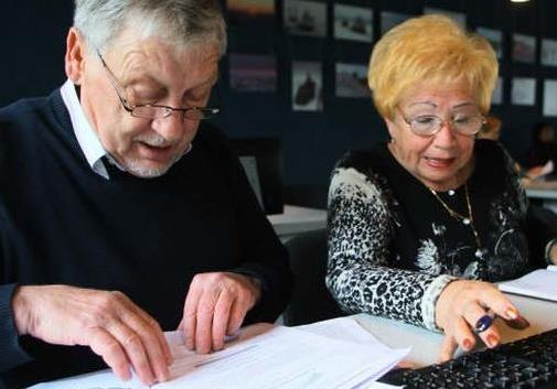 Як без зусиль заробляти гроші на пенсії та не втратити те, що вже маєш?