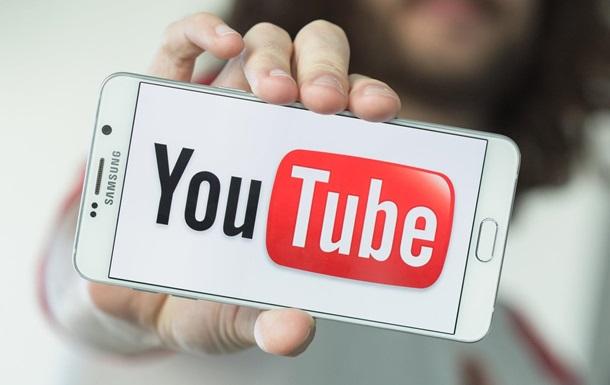 На Android дивитися YouTube можна в режимі інкогніто