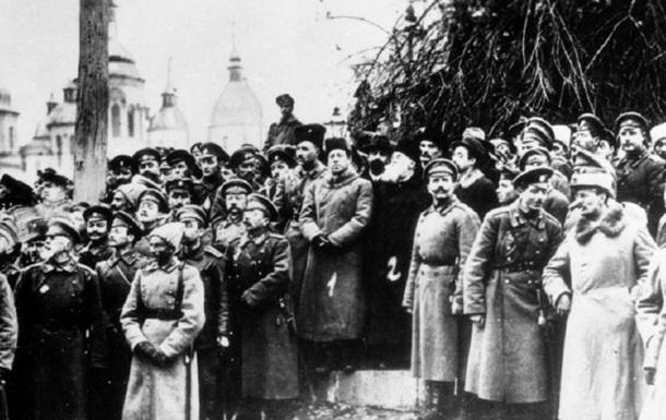 Українська Конституанта: 100 років потому