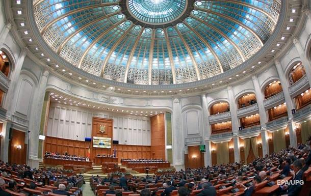 У Румунії з явився день української мови