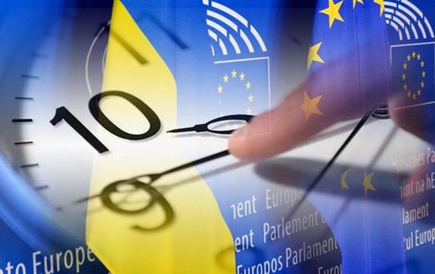 Юбилейный саммит Украина — ЕС: на «евроинтеграционном фронте» без перемен