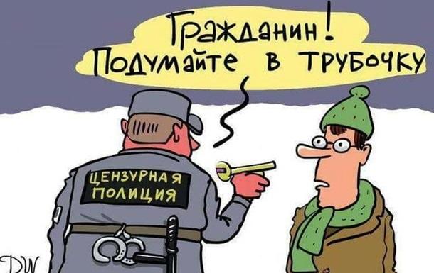 Политические репрессии по-украински: дело Андрея Лесика