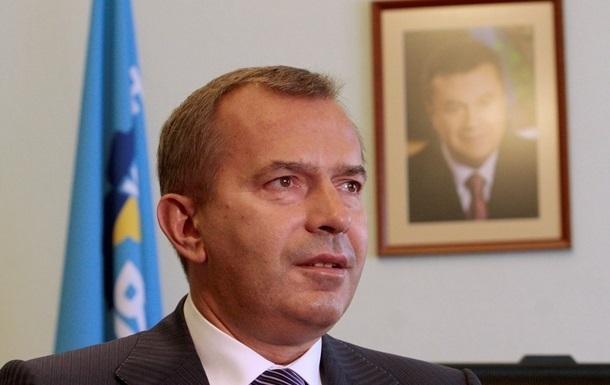В ЕС частично сняли санкции с бывшего главы АП