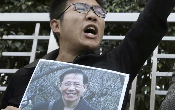 Китайського дисидента засудили до 13 років ув язнення