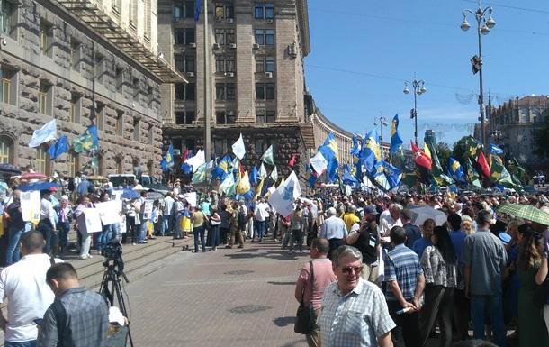 Митинг возле КГГА против повышения цен на проезд