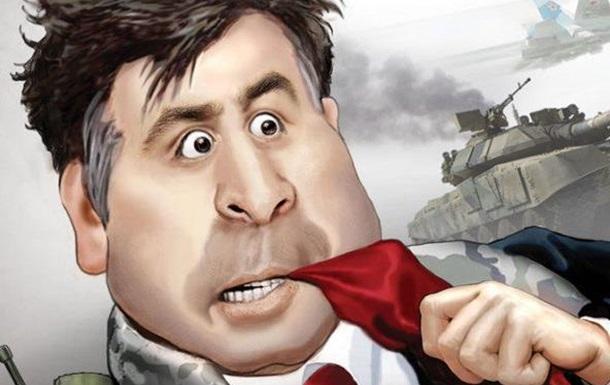 Умные учатся на своих ошибках, а Саакашвили не учится совсем