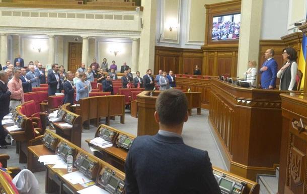 Депутати розійшлися до вересня
