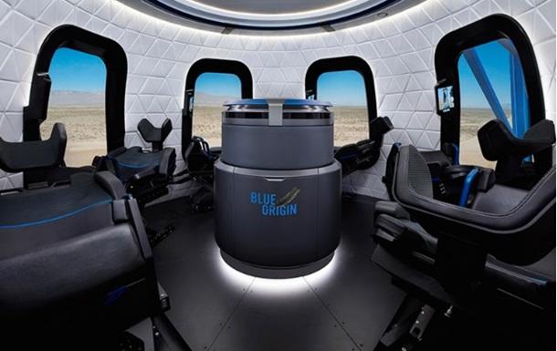 Названа стоимость полета в космос на корабле Blue Origin