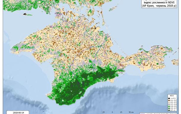Супутникові знімки виявили зникнення рослинності в Криму