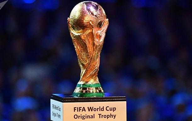 Названа нинішня вартість кубка світу, який вручається від ФІФА