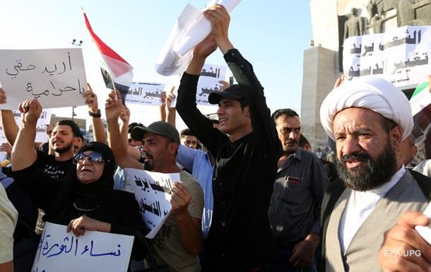 У столиці Іраку заблокували Інтернет