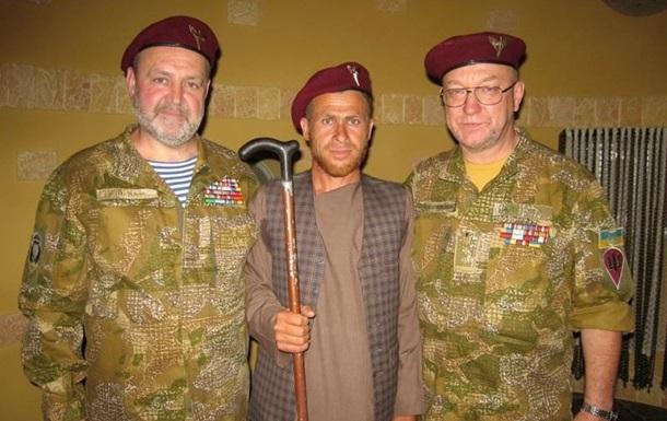 Воїн- афганець  через 30 років повернувся додому