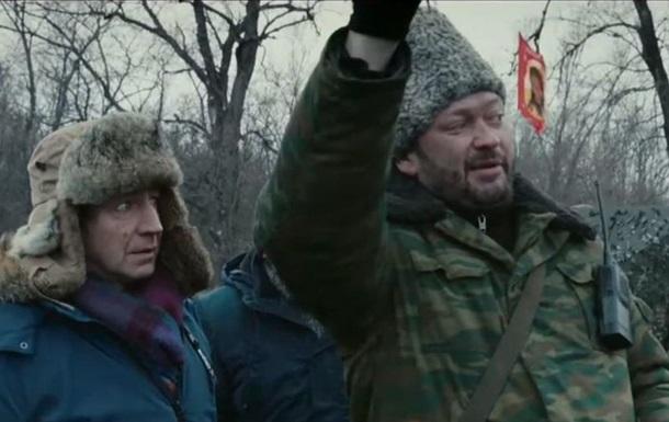 В Москве отменили показы фильма о Донбассе