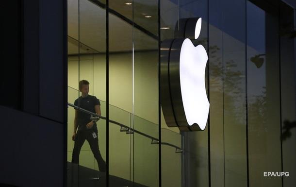Apple вкладе 300 мільйонів доларів у розвиток зеленої енергетики в Китаї