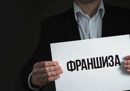 Зелёная франшиза в Украине: Ландшафтная Мастерская