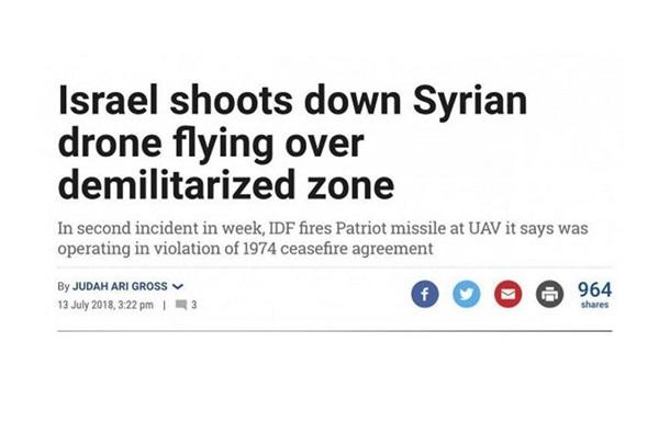 Ізраїль збив російський «Форпост-2» над Голанськими висотами