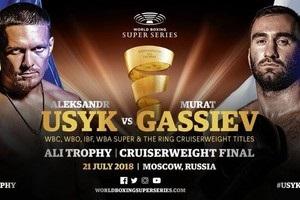 Усик принял громкое решение по тренеру перед боем с Гассиевым