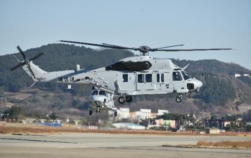 В Южной Корее разбился военный вертолет: есть погибшие