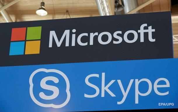 В Skype появится функция записи звонков