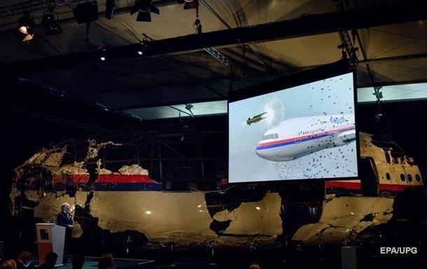 ЄС звернувся до Росії в річницю аварії МН17