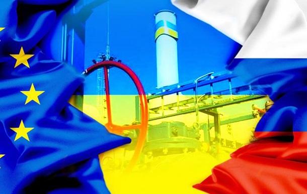 Трехсторонним газовым переговорам дан старт.  Что ждет Украину на финише?