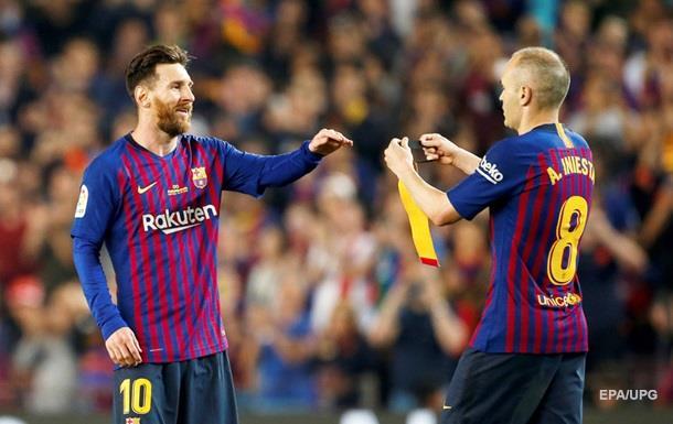 Футбольный клуб Барселона выручил рекордные 914 млн евро