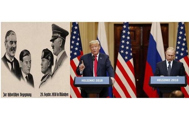 Владімір Путін – Прилюдна явка з повинною