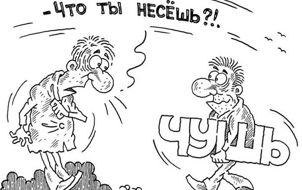 Реалии украинского кабмина: как править страной, не привлекая внимания санитаров