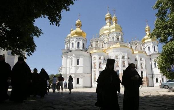 Священик намагався вивезти в РФ понад мільйон гривень