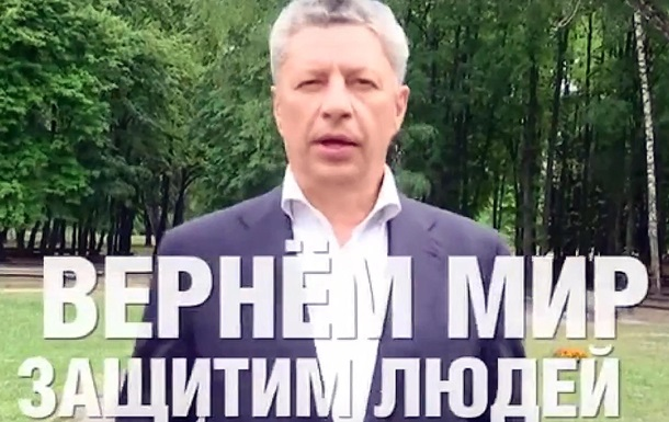 Халатность или умысел? Почему «Оппозиционный блок» на Луганщине создает условия