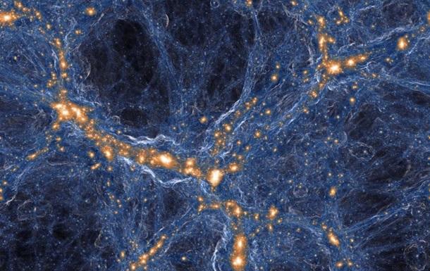 Вчені визначили точну швидкість розширення Всесвіту