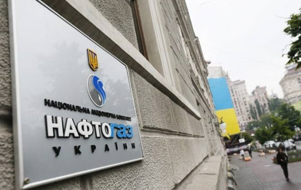 Нафтогаз не піде на мирову з Газпромом