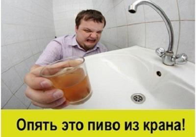 Водные бунты на Донбассе