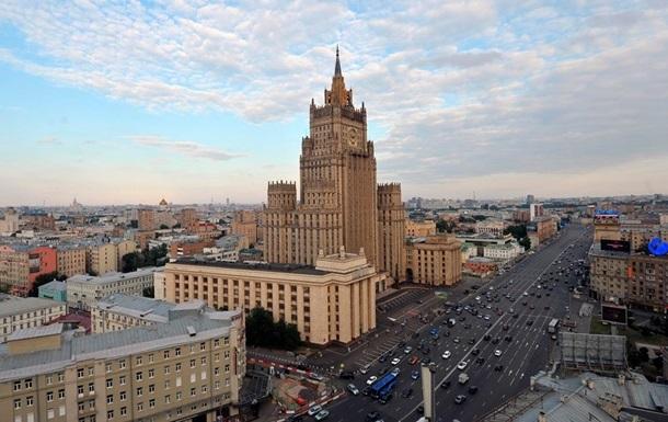 Москва висловила протест послу Греції через витурення російських дипломатів