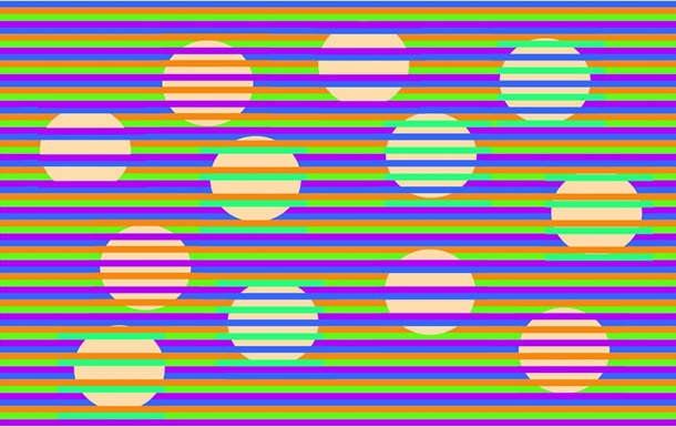 Сеть удивила новая оптическая иллюзия  конфетти