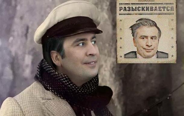 Саакашвили: приставать - так к королеве, обмануть – так на полмиллиона!