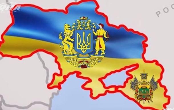Кубань-Тамань Украинская