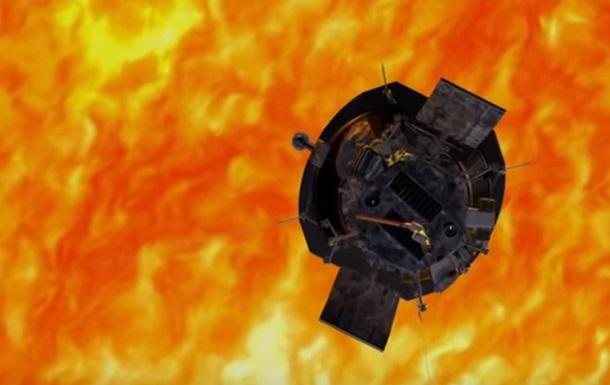 В NASA показали, как зонд пройдет возле Солнца