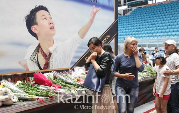 У Казахстані прощаються з фігуристом Денисом Теном