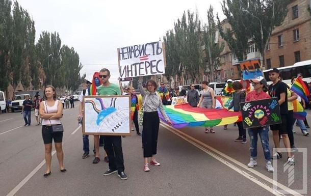 В Кривом Роге прошел Марш равенства