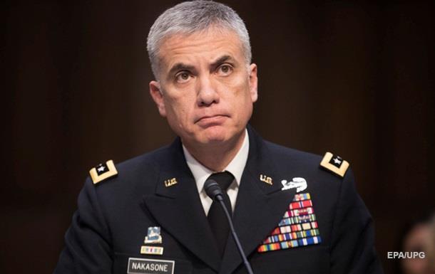 США усилили защиту от России в киберпространстве