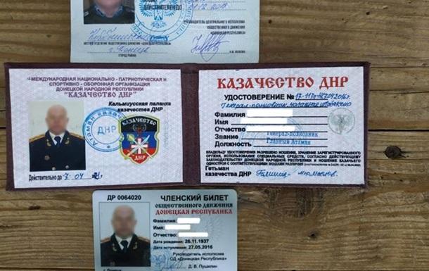 Генерал-атаман  из ДНР попытался подкупить пограничников