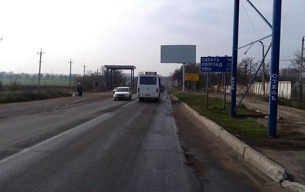 Протестувальники перекрили трасу на Одещині
