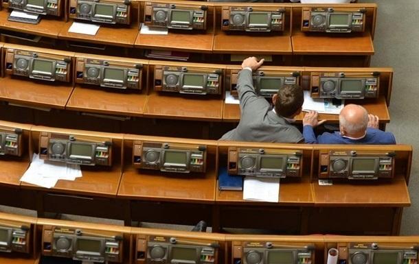 Півсотні нардепів пропустили 90% голосувань ВР протягом сесії