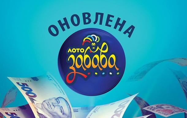 Лото-Забава: У Києві народився 18-ий мільйонер 2018 року