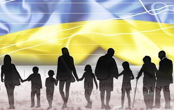 Демографическая ситуация в Украине продолжает ухудшаться